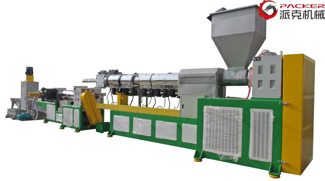 Low Noise Plastic Pelletizer , Strand Pelletizer Stainless Steel Nitrogen